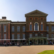 Close-up of Kensington Palace
