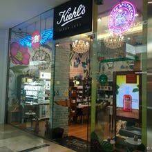 A Kiehl's cosmetics store at Westfield, Stratford City
