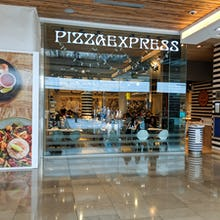 Pizza Express is one many restaurants in the mall